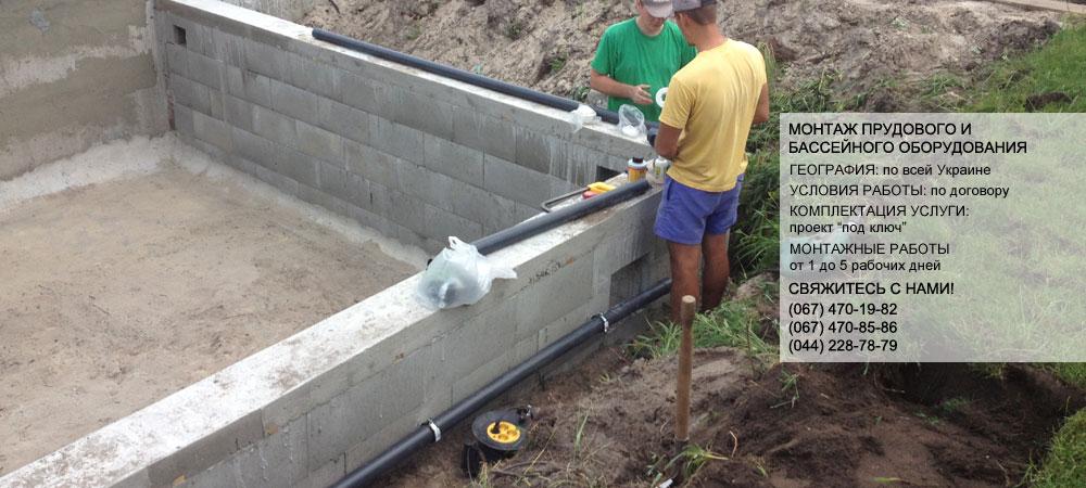 оборудование для прудов, оборудование для пруда, оборудование для прудов украина